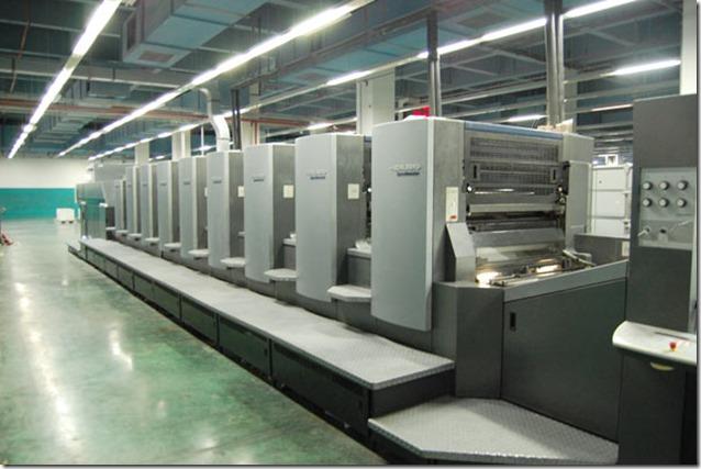 offsetprinting machine