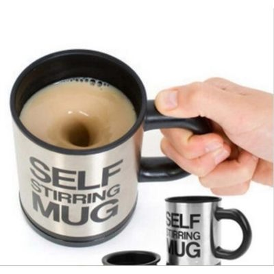 Electric Stainless Steel Automatic Self Mixing Mug