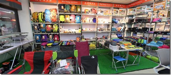 promotional outdoor camping Market